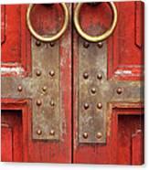 Red Doors 02 Canvas Print