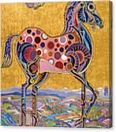Red Stallion Overlook Canvas Print