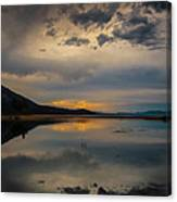 Reflecting Canvas Print