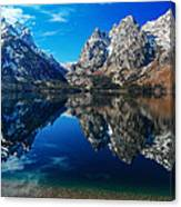 Reflection Of Serenity Canvas Print