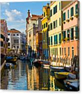 Reflections Of Venice II Canvas Print