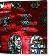 Reflections On A Persian Rug Canvas Print