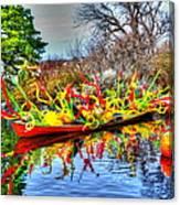 Reflective Boat Canvas Print