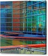 Reflective Gallery Canvas Print