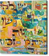 Reish Lachish Said Great Is Repentance For It Transforms Willful Sins Into Merits Canvas Print