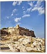 Rethymno Fortification Canvas Print