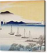 Returning Sails At Yabase Canvas Print