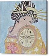 Rika Canvas Print