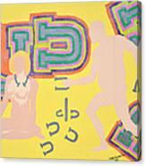 Ringed Canvas Print