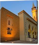 Riyadh Mosque Canvas Print
