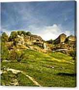 Road To Chufut-kale Canvas Print