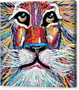 Rodney Abstract Lion Canvas Print