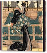 Roka No Geigi, Entertainer Standing On A Veranda Canvas Print