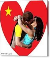 Romantic Kiss Canvas Print