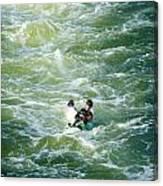 Rough Water Canvas Print