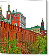 Russian Orthodox Church From Park Outside The Kremlin In Moscow-russia Canvas Print