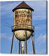 Rusted Water Tower Canvas Print