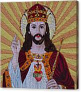 Sacred Heart Of Jesus Hand Embroidery Canvas Print