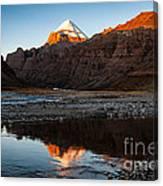 Sacred Mountain In Tibet - Mount Kailash Canvas Print