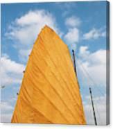 Sail Of A Boat, Ha Long Bay, Quang Ninh Canvas Print