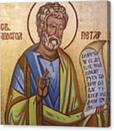 Saint Apostle Peter Canvas Print