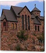 Saint Catherine Of Siena Chapel Canvas Print
