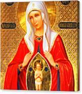 Saint Pomozhenie Canvas Print
