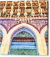 Salam Mosque Canvas Print