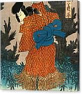 Samurai Actor 1847 R Canvas Print