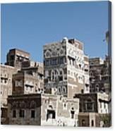 Sanaa Canvas Print