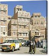 Sanaa Old Town In Yemen Canvas Print