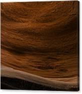 Sandstone Flow Canvas Print