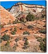 Sandstone Hills Canvas Print