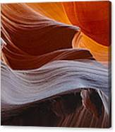 Sandstone Waves Canvas Print