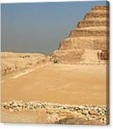 Saqqara Step Pyramid Canvas Print