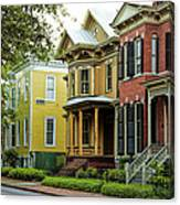 Savannah Architecture Canvas Print