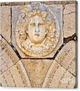 Sculpted Medusa Head At The Forum Of Severus At Leptis Magna In Libya Canvas Print