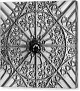 Sculptured Ceiling 1b Canvas Print
