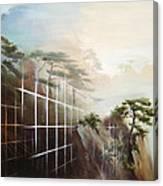 Searching Huang Shan Canvas Print