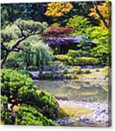 Seattle Tea Garden Canvas Print