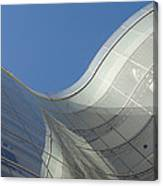 Segerstrom Center Canvas Print