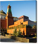 Senate Tower And Lenin's Mausoleum Canvas Print
