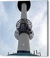 Seoul Tower Canvas Print