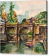 Serene Walkway Canvas Print