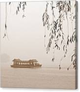 Serenity In Sepia Canvas Print