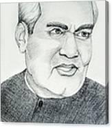 Atal Bihari Vajpayee Canvas Print