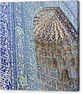 Shah-i-zinda Canvas Print