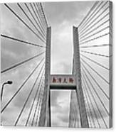 Shanghai Bridge Canvas Print