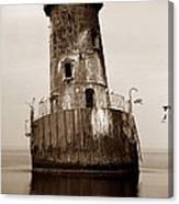 Sharps Island Lighthouse Canvas Print