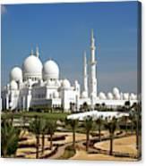 Sheikh Zayed Bin Sultan Al Nahyan Grand Canvas Print
